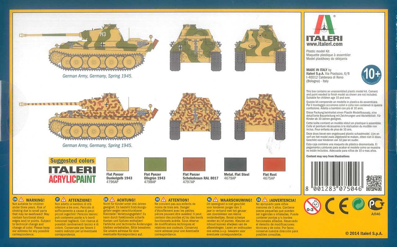1:72 Pz. Kpfw. V Panther Ausf. G (Fast Assembly Kit)