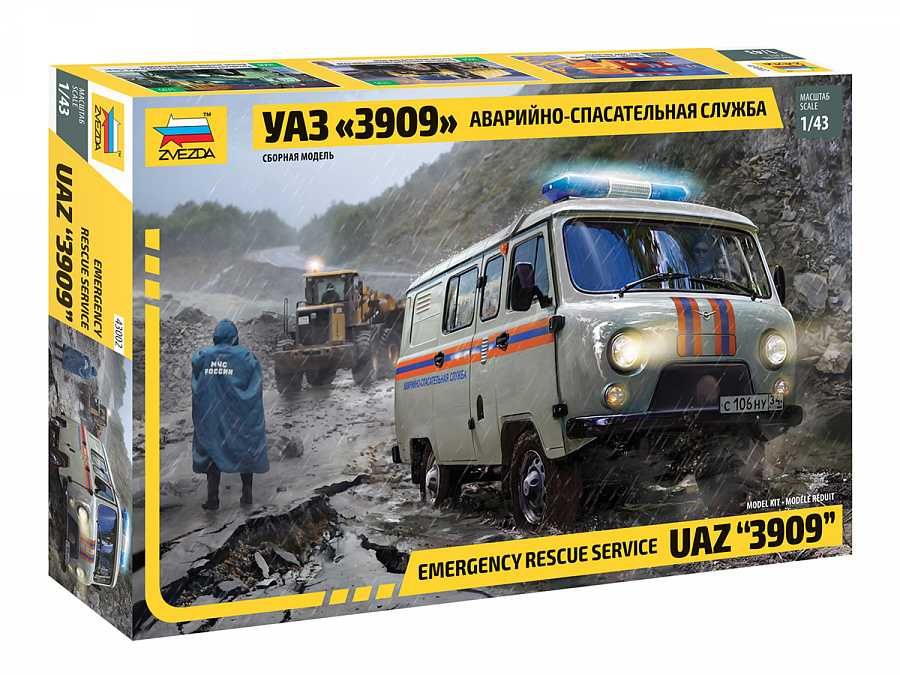 1:43 Emergency Service UAZ 3909