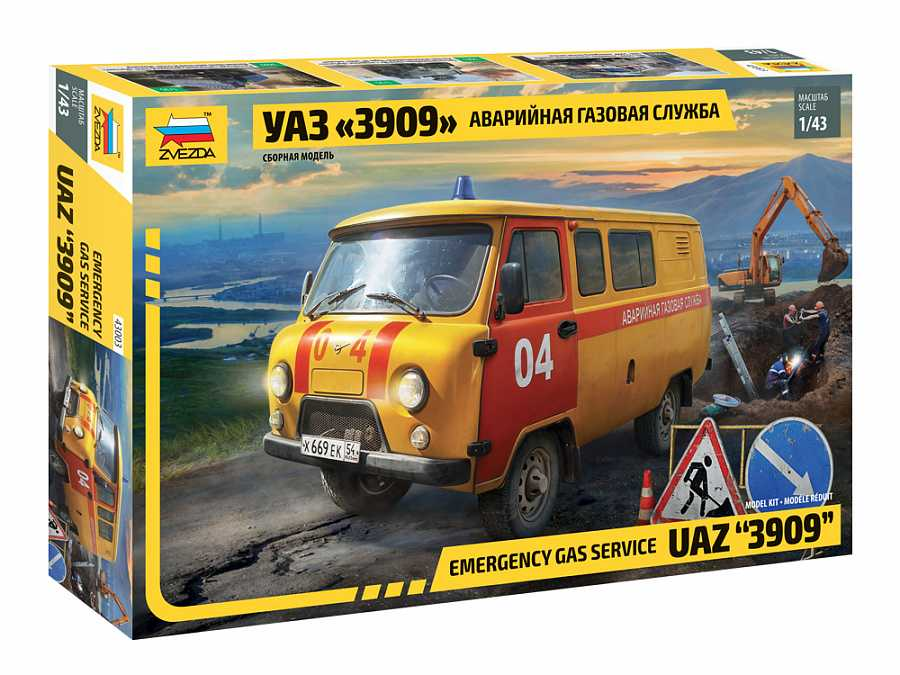 1:43 Emergency Gas Service UAZ 3909