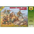 Model Kit figurky 3599 - German Gebirgsj�ger (re-release) (1:35)