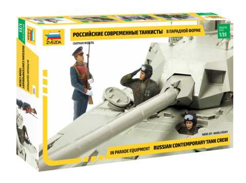 1:35 Russian Contemporary Tank Crew