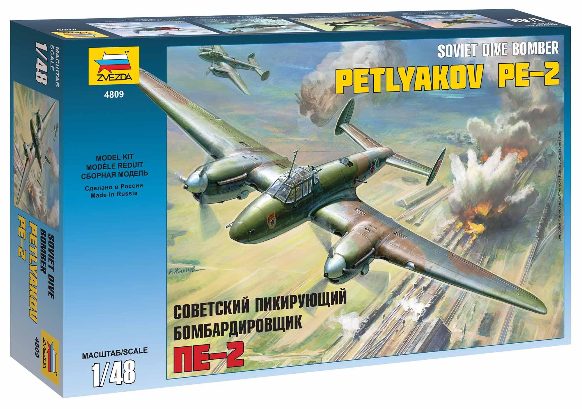 Model Kit letadlo 4809 - Petlyakov Pe-2 (1:48)