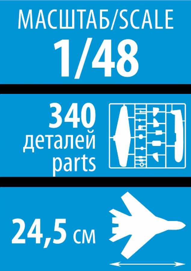 1:48 Jak-130