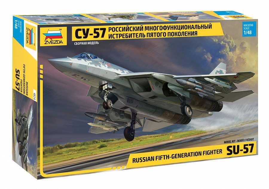 Náhľad produktu - 1:48 Suchoj Su-57