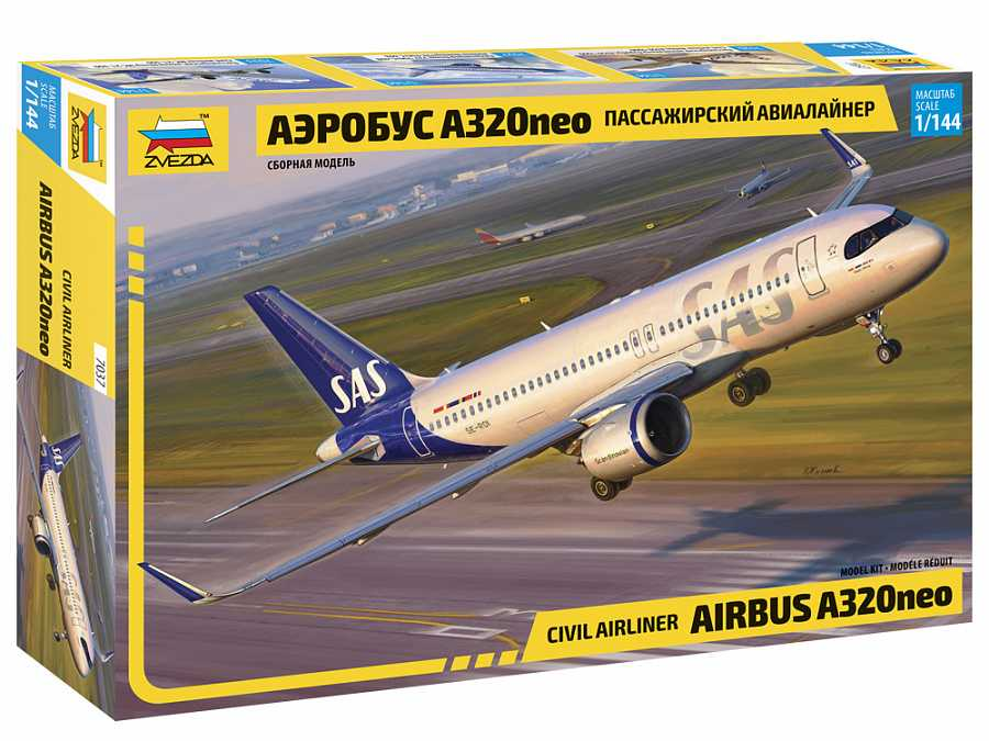 1:144 Airbus A320neo
