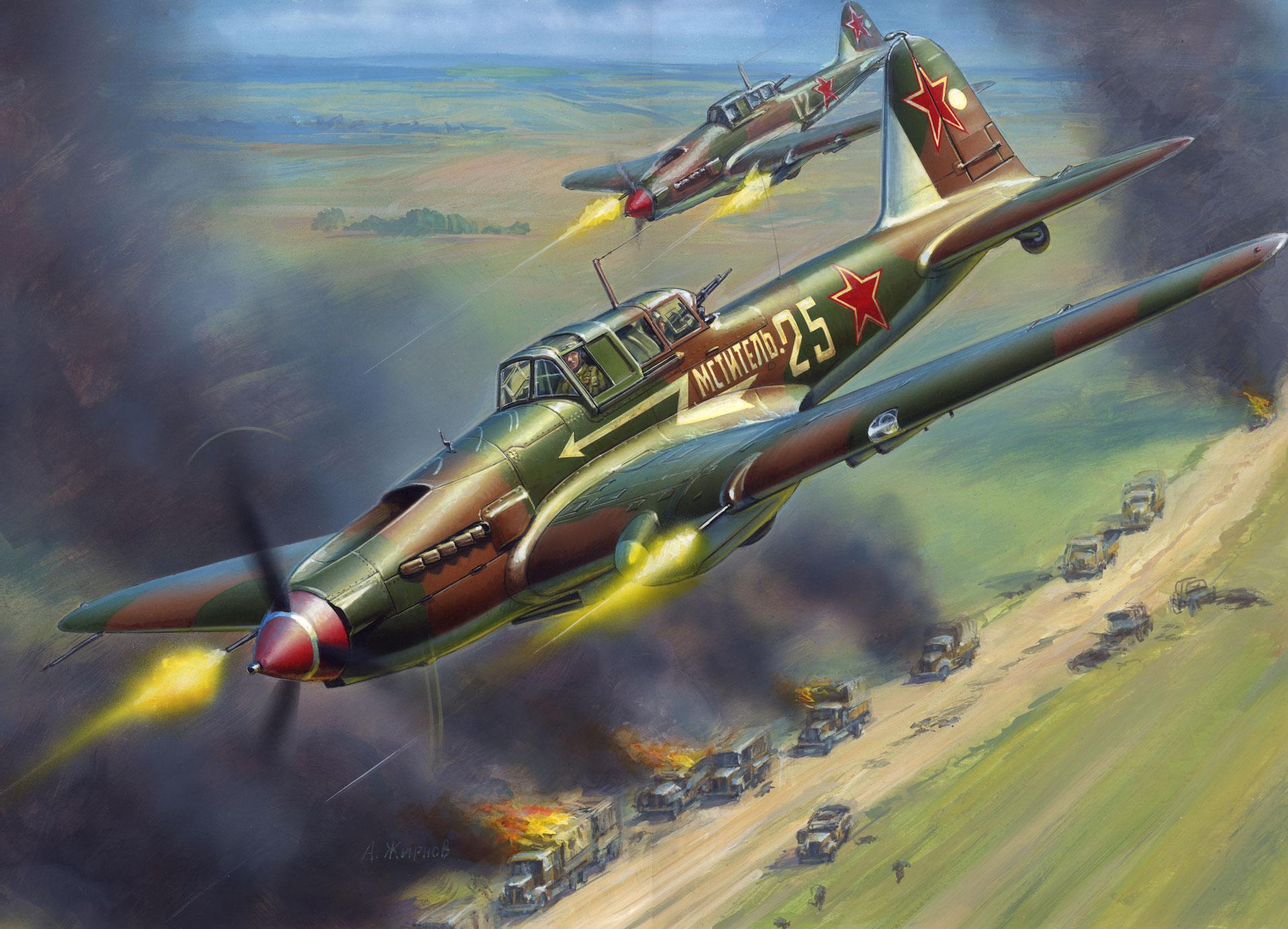 1:72 IL-2 Stormovik