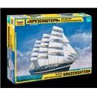 Model Kit lo� 9045 -