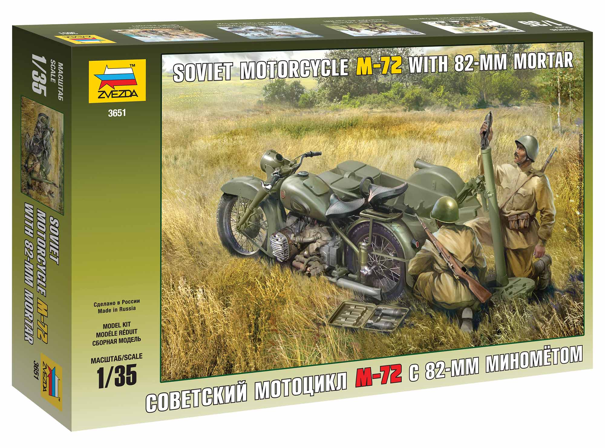 Zvezda - military 3651 - Soviet Motorcycle M-72 with Mortar 1:35