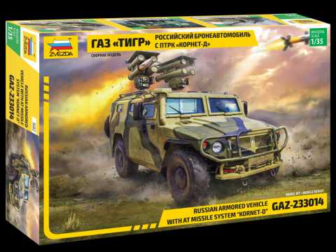 1:35 GAZ-233014 with AT Missile System