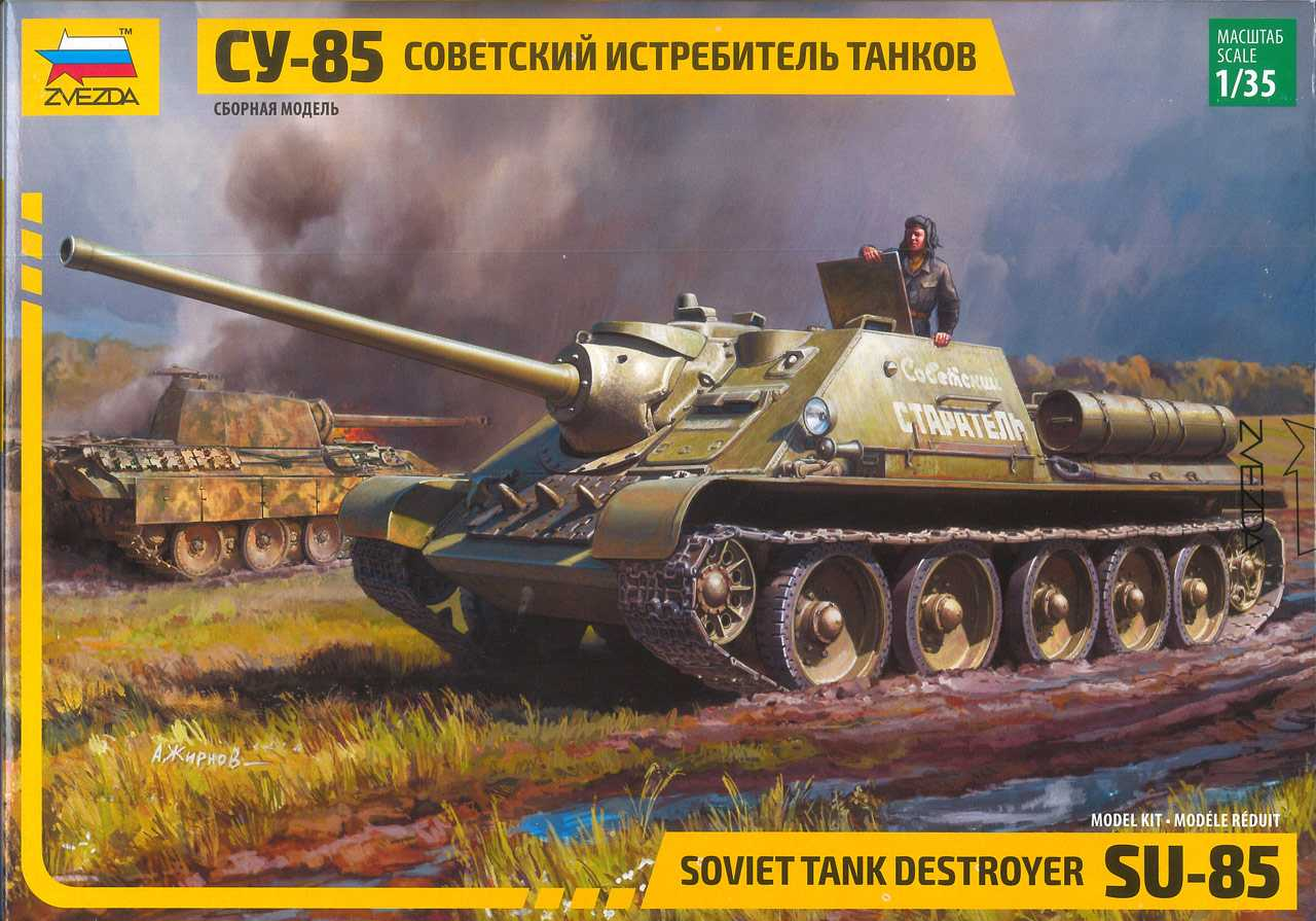 1:35 SU-85 Soviet Tank Destroyer