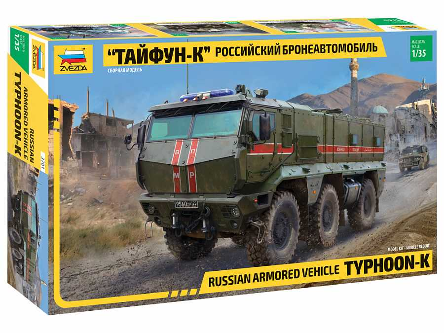 1:35 Typhoon-K 6x6 Armoured Vehicle