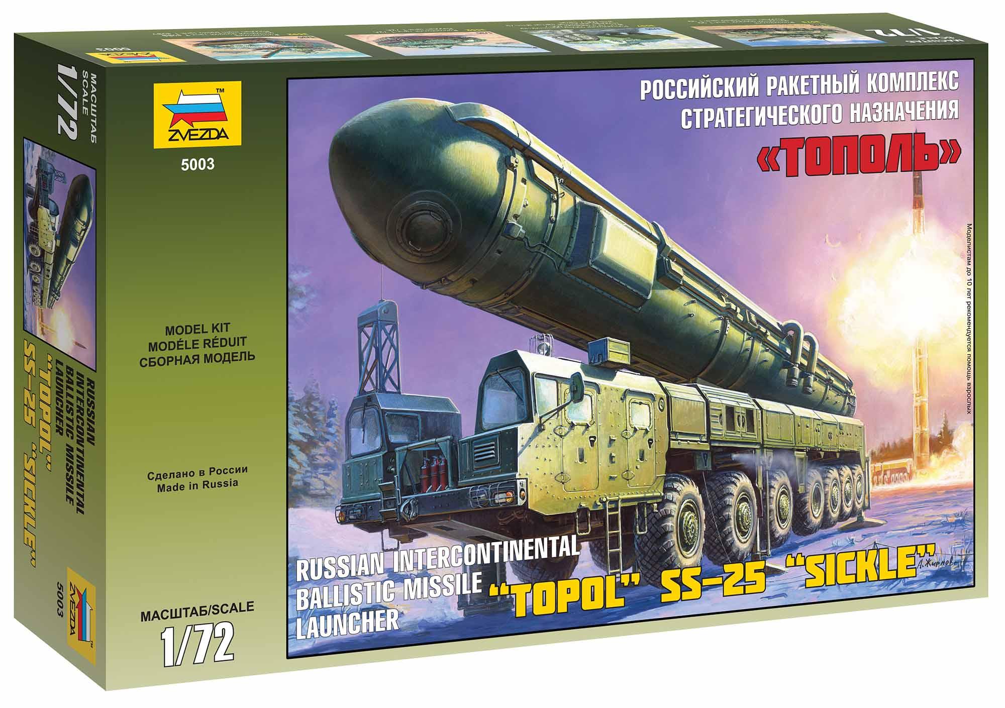 "Model Kit military 5003 - Ballistic Missile Launcher ""Topol"" (1:72)"