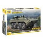 Model Kit military 5040 - BMP