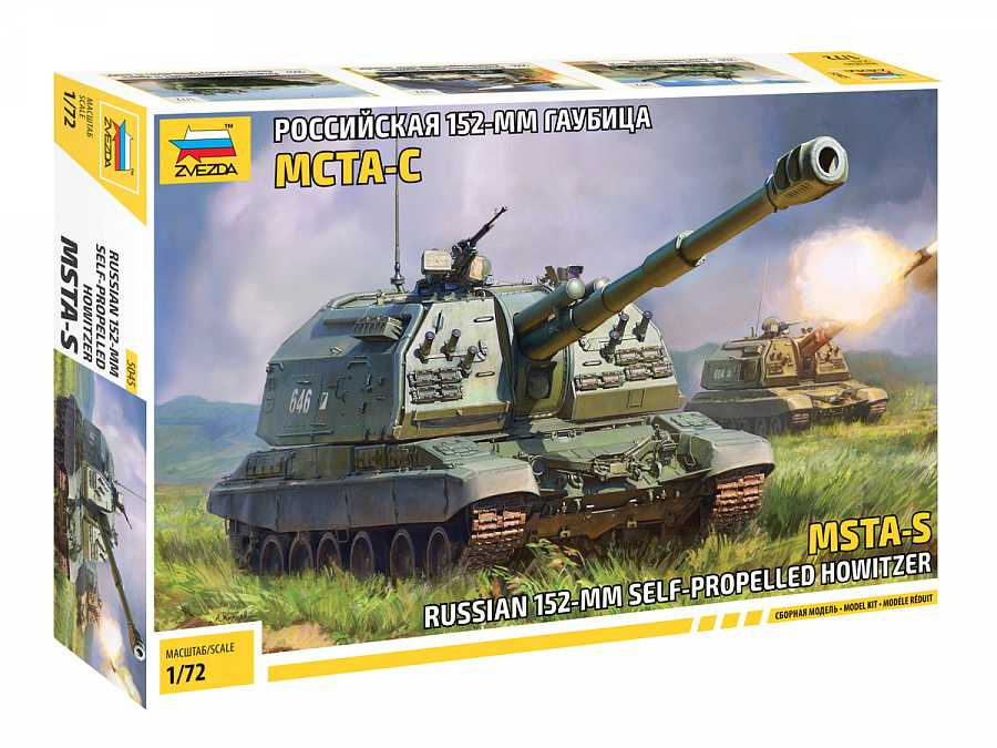 1:72 Russian 152mm Self-Propelled Howitzer MSTA-S