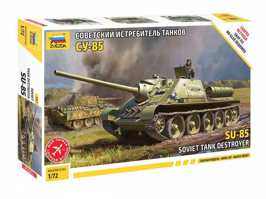 1:72 SU-85 Soviet Tank Destroyer