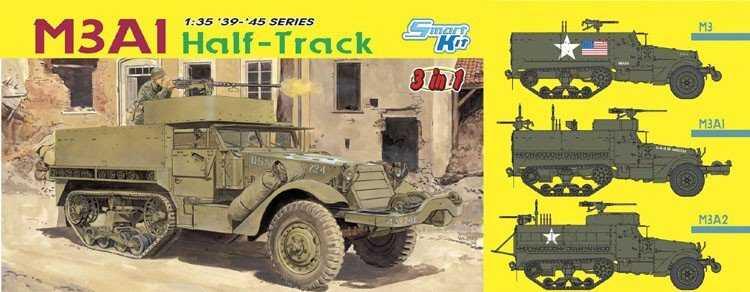 1:35 M3A1 HALF-TRACK (3 IN 1)
