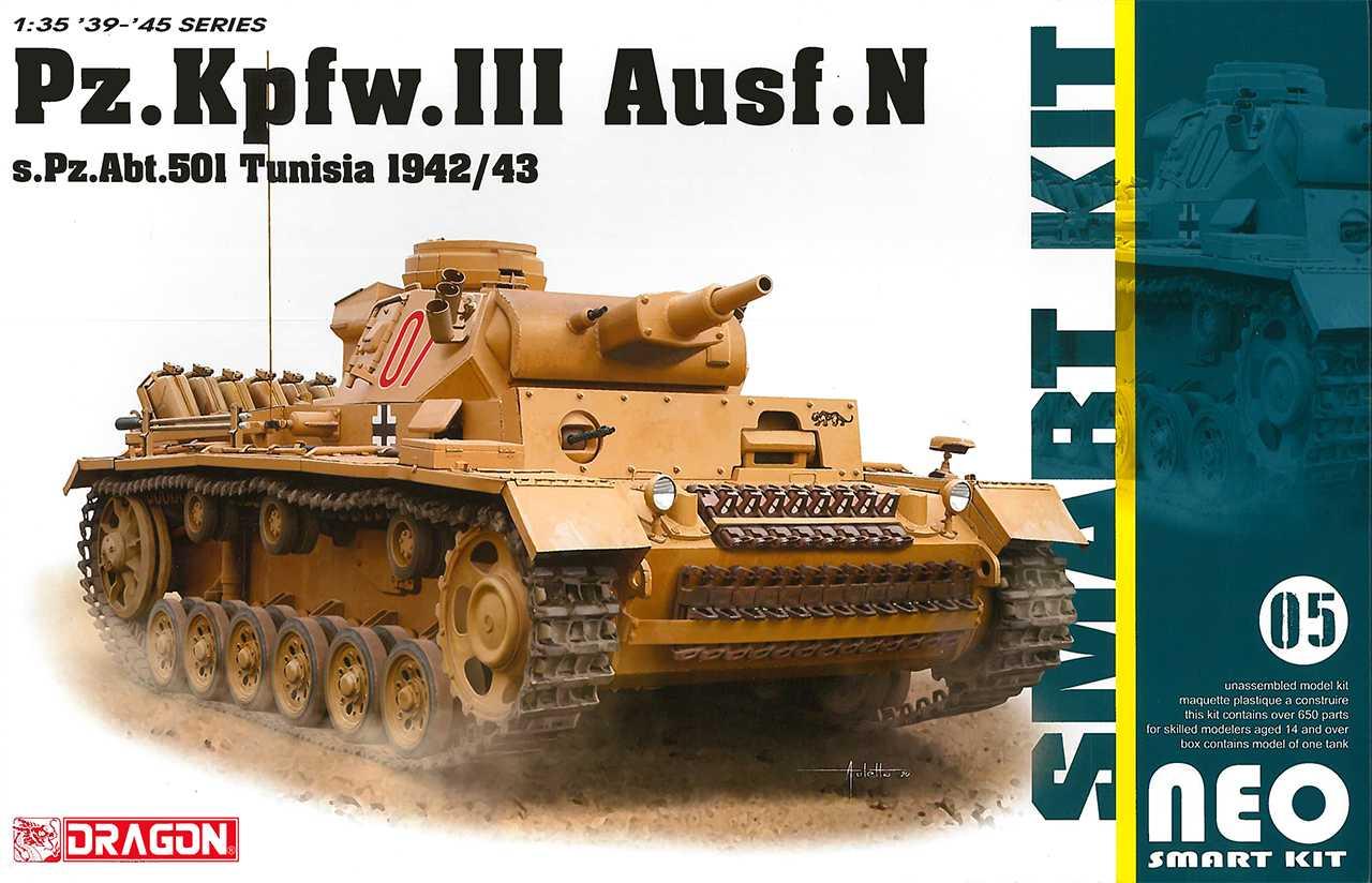 1:35 Pz.Kpfw.III Ausf.N, s.Pz.Abt.501, Tunisia, 1942/43
