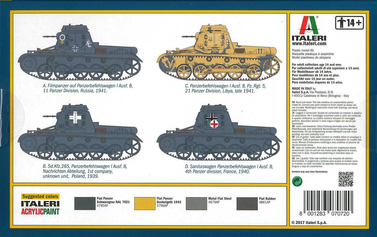 1:72 Sd.Kfz.265 Panzerbefehlswagen