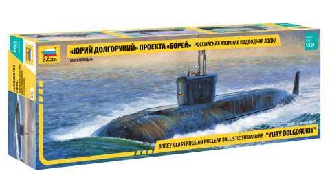 1:350 Nuclear Submarine