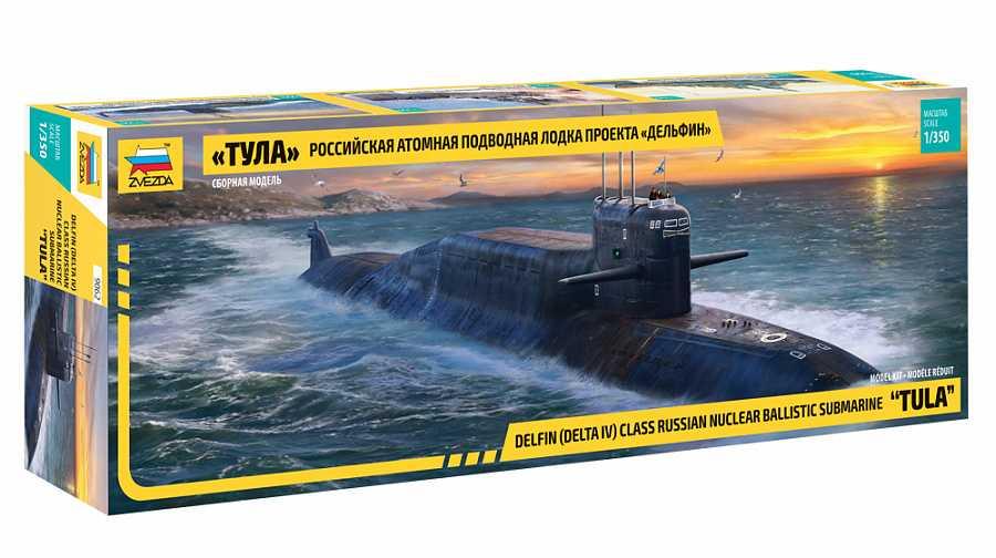 1:350 Submarine Delfin / Delta IV Class