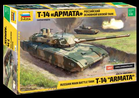 """Model Kit tank 3670 - Russian Modern Tank T-14 """"Armata"""" (1:35)"""