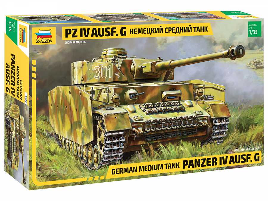 1:35 Panzer IV Ausf.G German Medium Tank