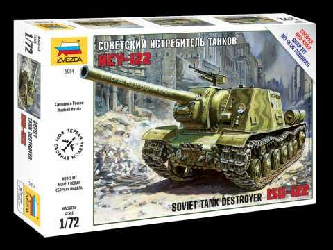 1:72 Soviet Tank Destroyer ISU-122