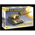 Model Kit tank 5055 - 2S35