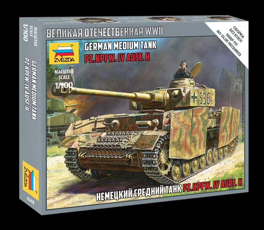 1:100 Panzer IV Ausf.H