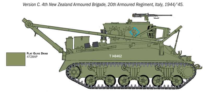 1:35 M32B1 Armored Recovery Vehicle