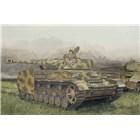 Model Kit tank 6594 - PZ.KPFW. IV AUSF.G APR-MAY 1943 PRODUCTION (1:35)