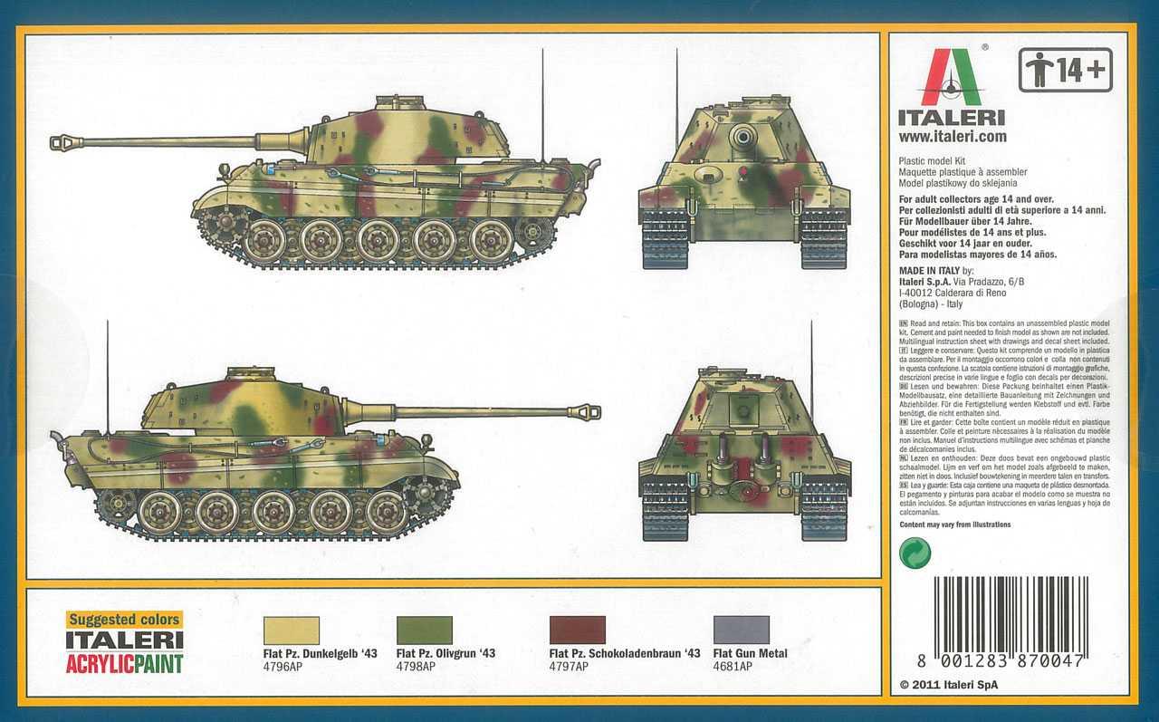 1:72 WARGAMES Sd. Kfz. 182 King Tiger