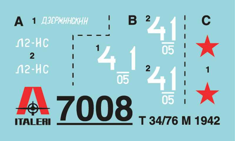 1:72 WARGAMES T 34/76