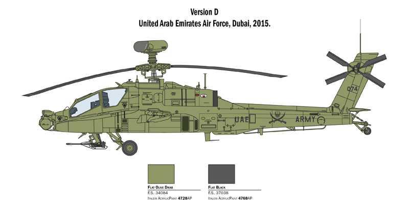 1:48 AH-64D Longbow Apache