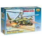 Model Kit vrtuln�k 7216 - Russian Attack Helicopter