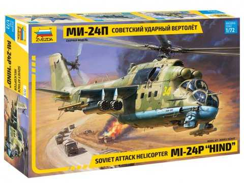 1:72 Mil Mi-24P