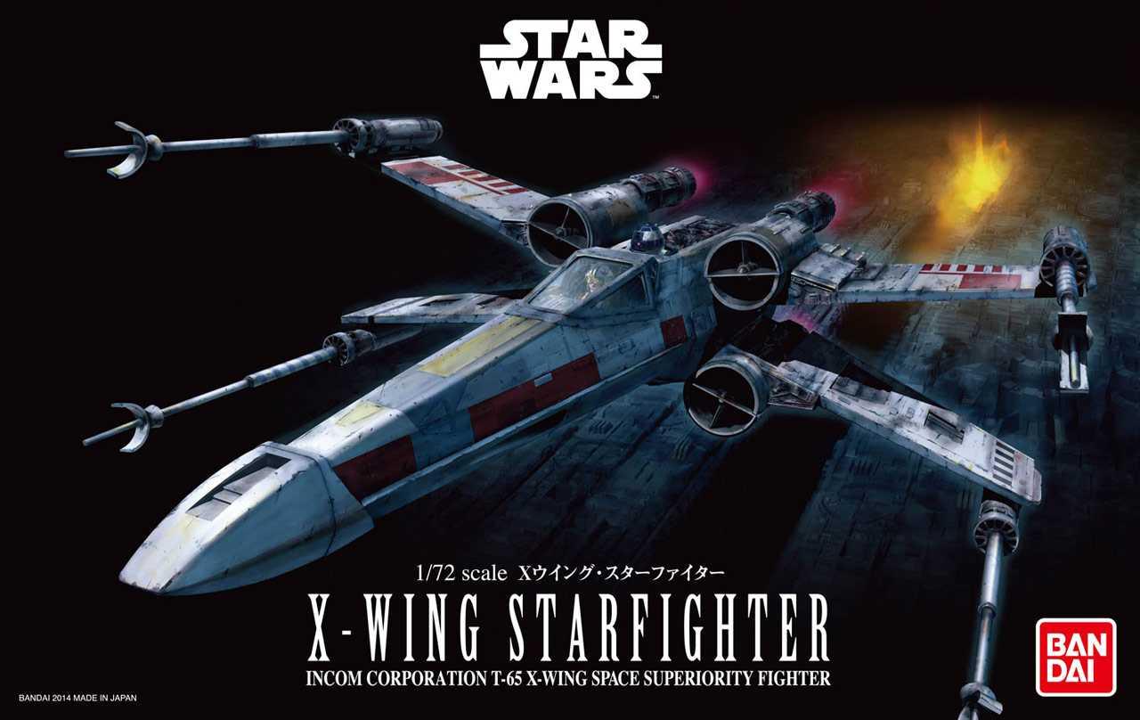 1:72 X-Wing Starfighter