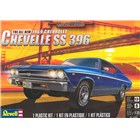Plastic ModelKit MONOGRAM auto 4492 - '69 Chevelle® SS™ 396 (1:25)