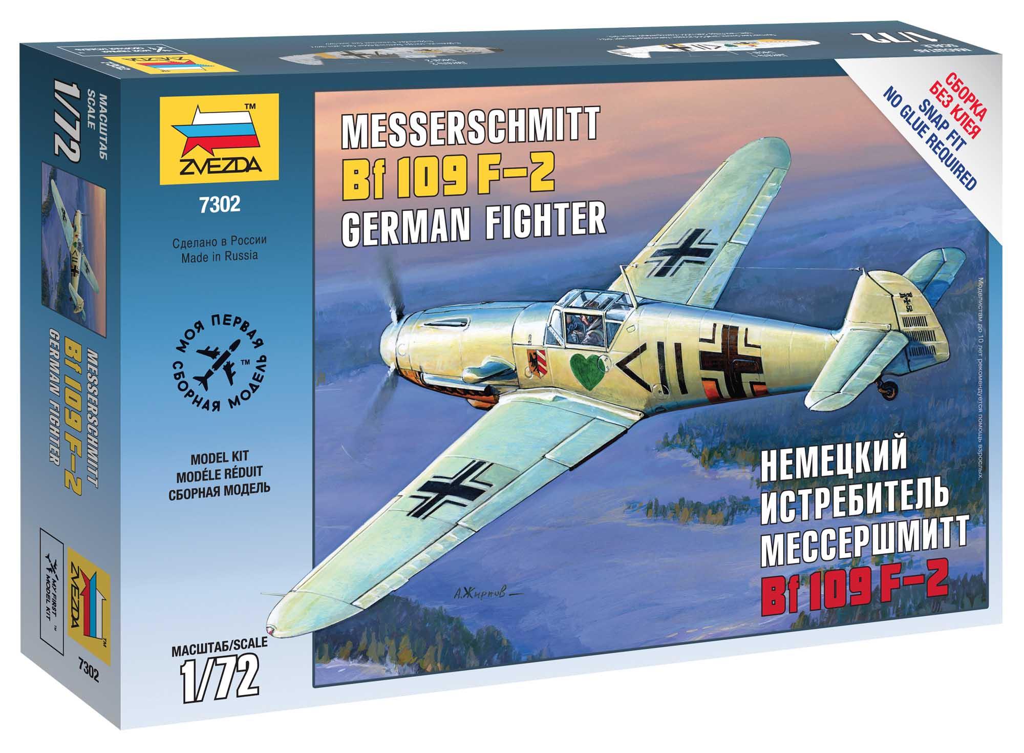 Náhľad produktu - 1:72 Messerschmitt Bf 109 F-2