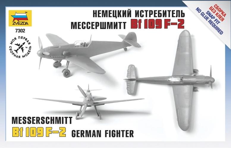 1:72 Messerschmitt Bf 109 F-2