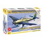 Snap Kit letadlo 7323 - JU-87B-2/U4