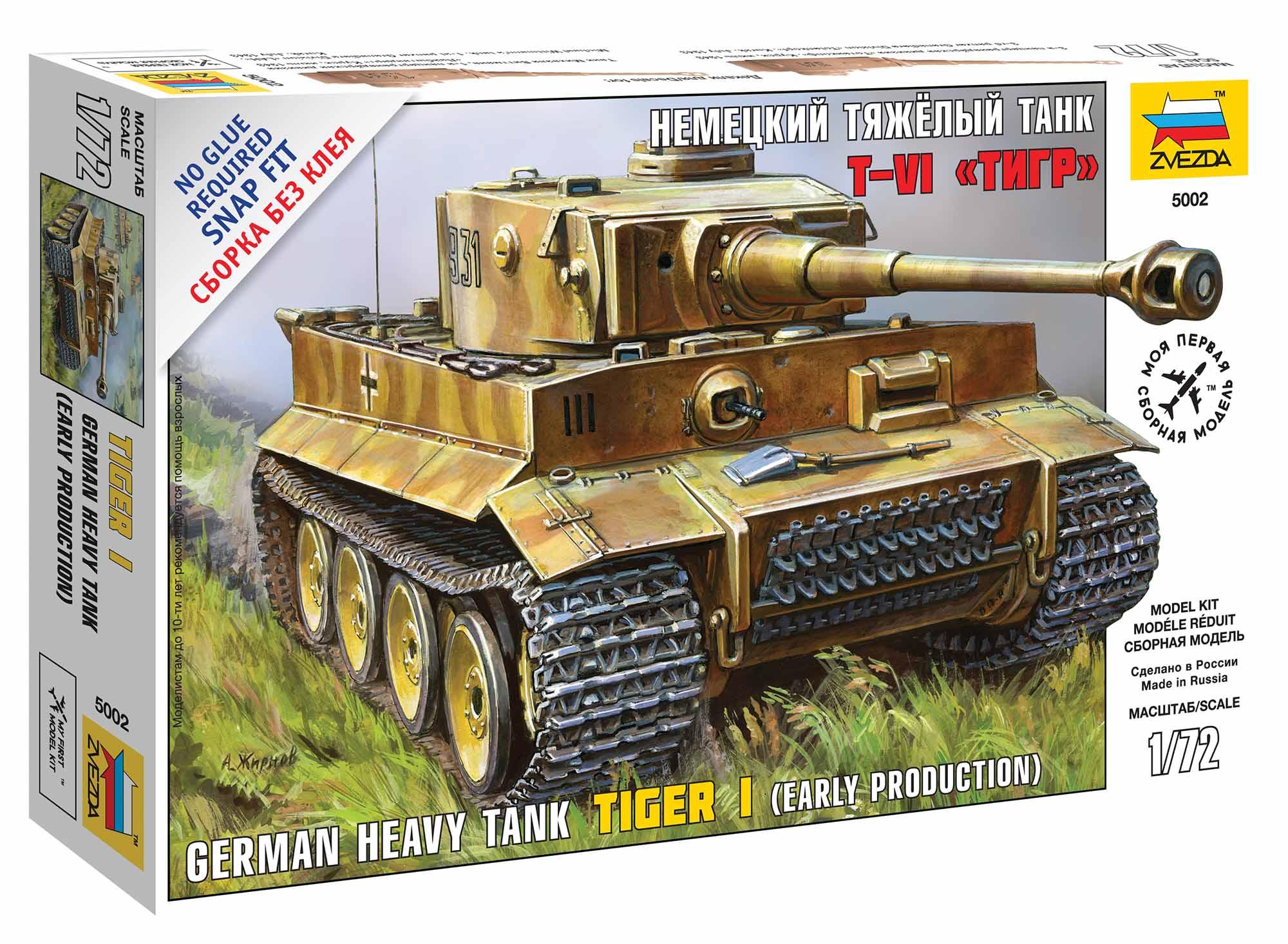 Náhľad produktu - 1:72 Tiger I (1943)