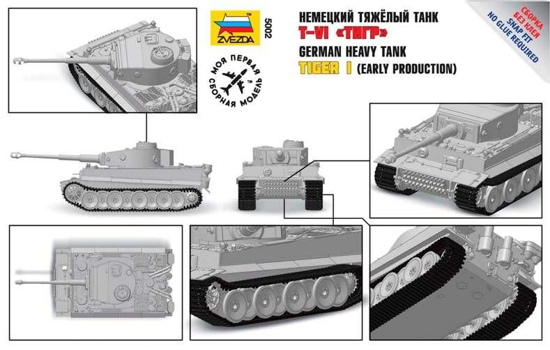 1:72 Tiger I (1943)