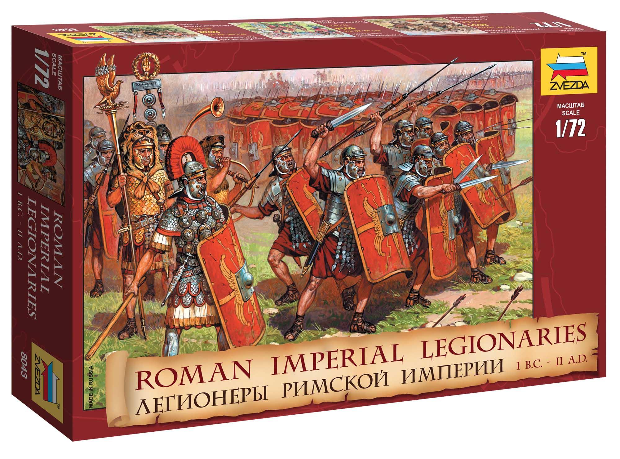 1:72 Roman Imperial Legionaries I B.C. - II A.D.