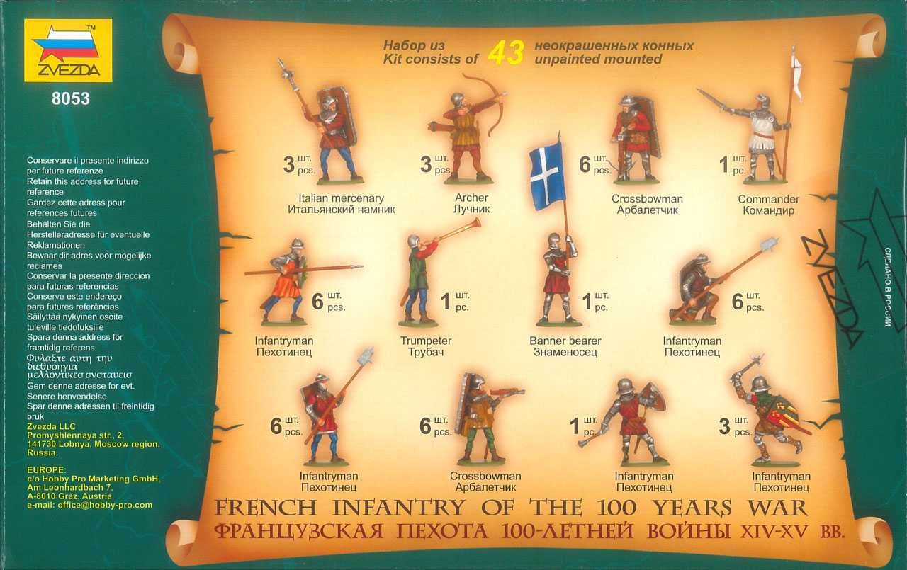 1:72 French Infantry of the 100 Years War