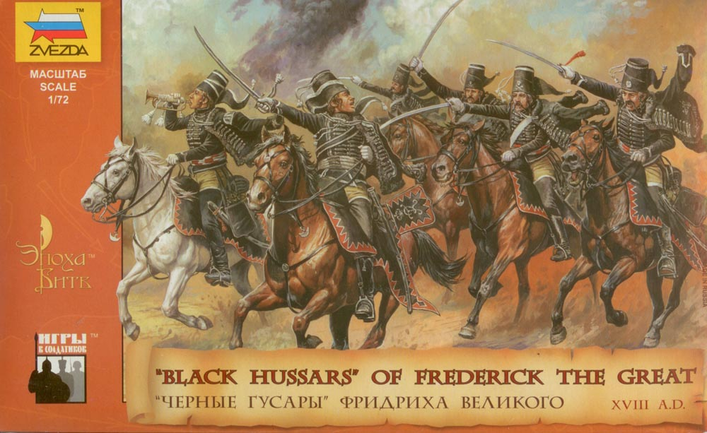 1:72 Black Hussars of Frederick the Great
