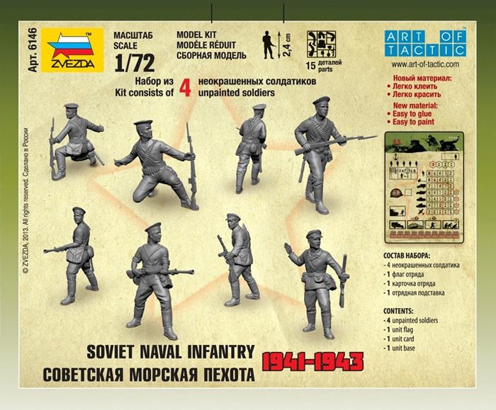 Zvezda figurky - sovětská pěchota Naval (1:72)