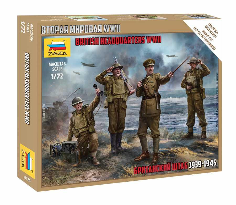 1:72 British Headquarter (WWII)