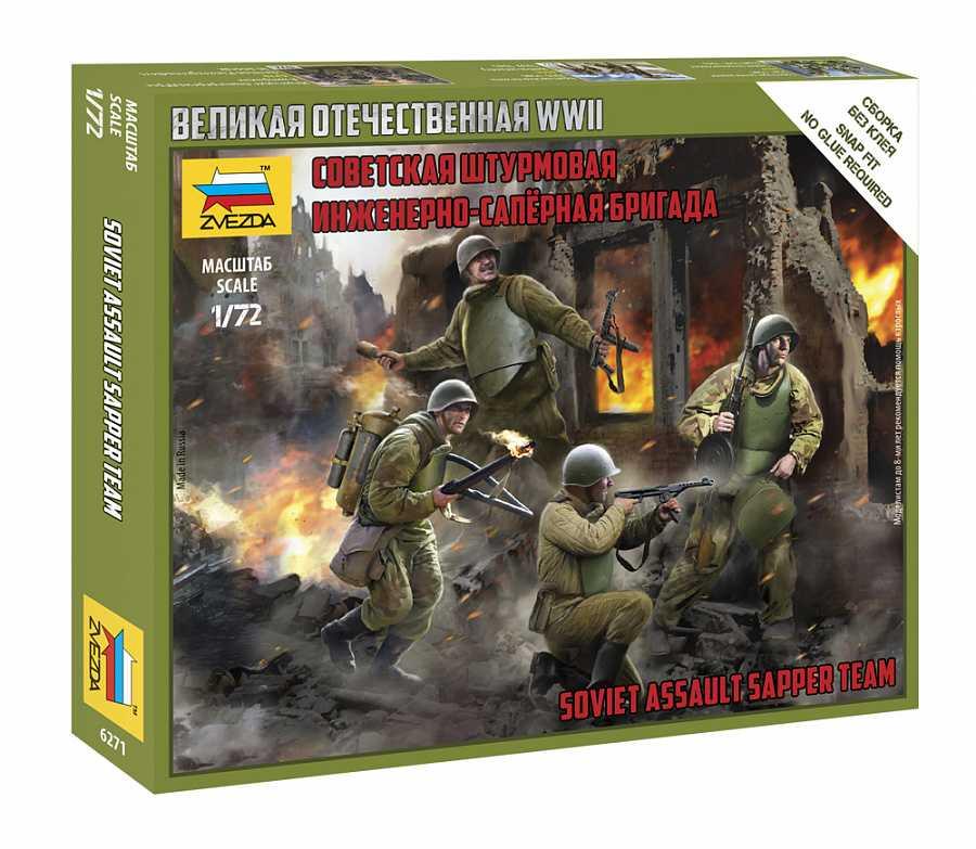1:72 Soviet Assault Group (WWII)