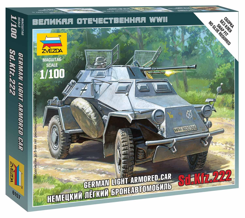 Náhľad produktu - Zvezda Easy Kit Sd.Kfz.222 Armored Car (1:100)